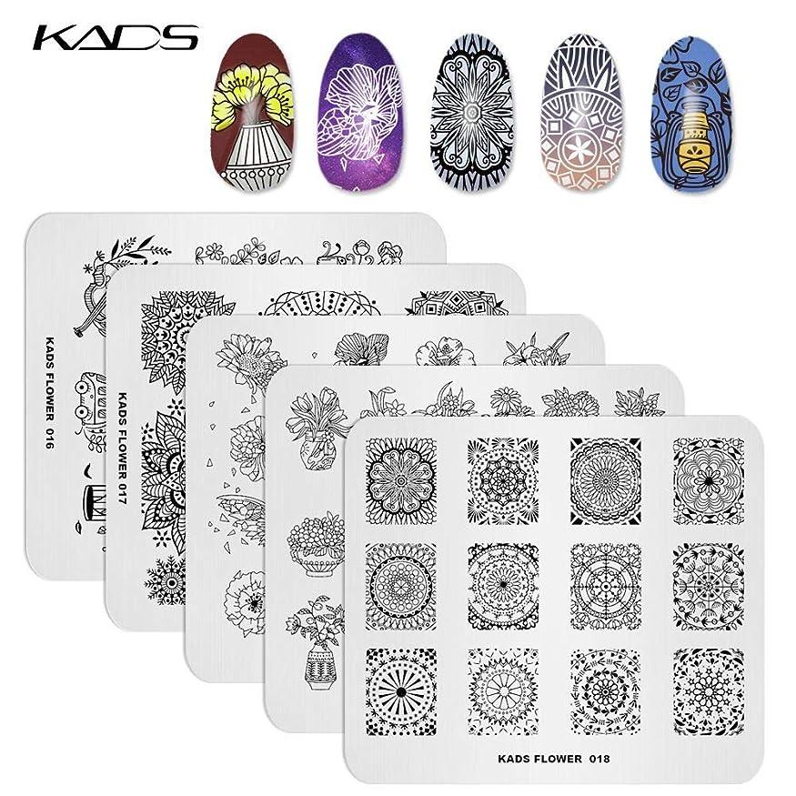 毎回スペル証拠KADS スタンピングプレート5枚セット 美しい花柄 ナチュラルタイプ ネイルステンシル ネイルアートツール ネイルデザイン用品 (セット2)