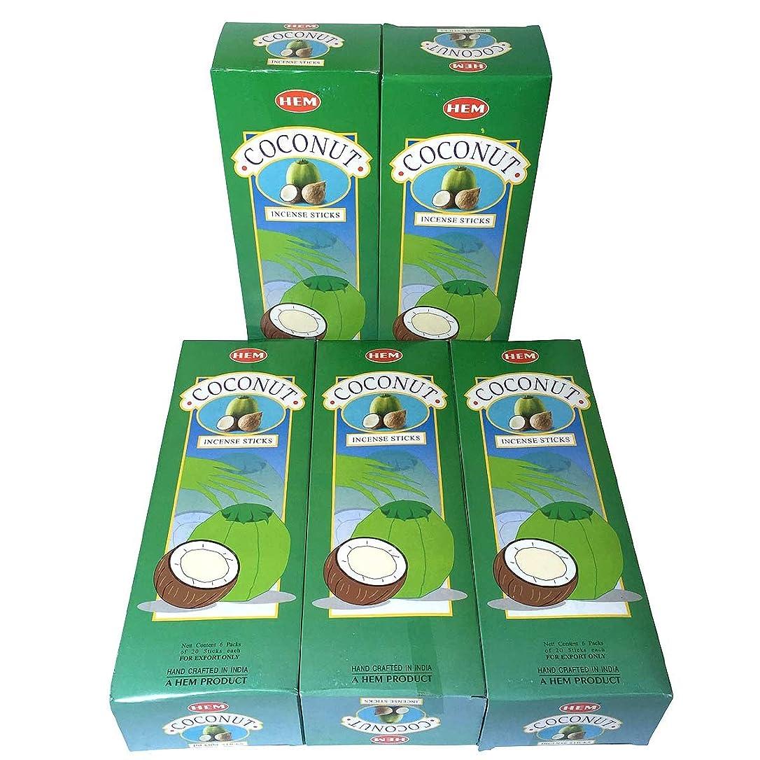 月面小切手病HEM ココナッツ香 スティック 5BOX(30箱)/HEM COCONUT/ インド香 / 送料無料 [並行輸入品]