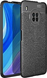جراب FanTing لهاتف Huawei Y9a، مضاد للانزلاق وفائق النحافة لامتصاص الصدمات ومضاد للخدش، جراب لهاتف Huawei Y9a - أسود