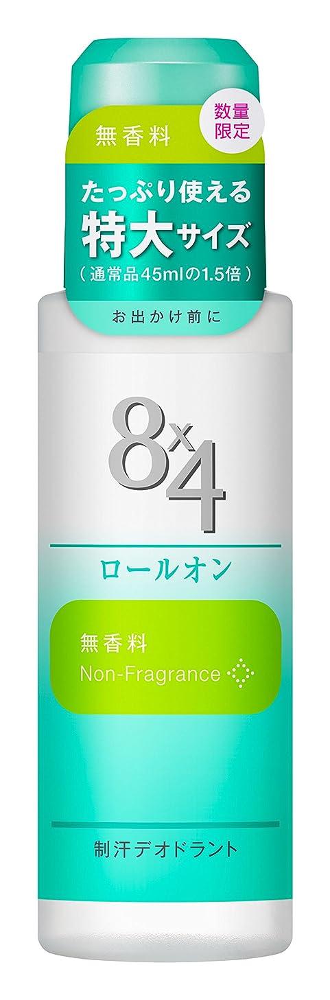 フィヨルドラジカルフルーティー8x4ロールオン 無香料 特大 68ml [医薬部外品]