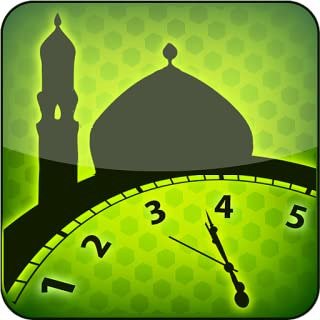 Best qibla app for android Reviews