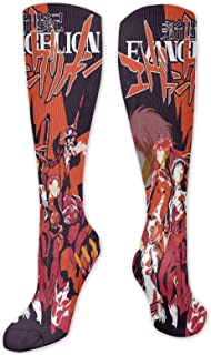 shenguang, Anime Evangelion Calcetines deportivos transpirables casuales Calcetines divertidos de tubo Regalos de cosplay Calcetines altos ajustados Calcetines de tripulación Talla única p
