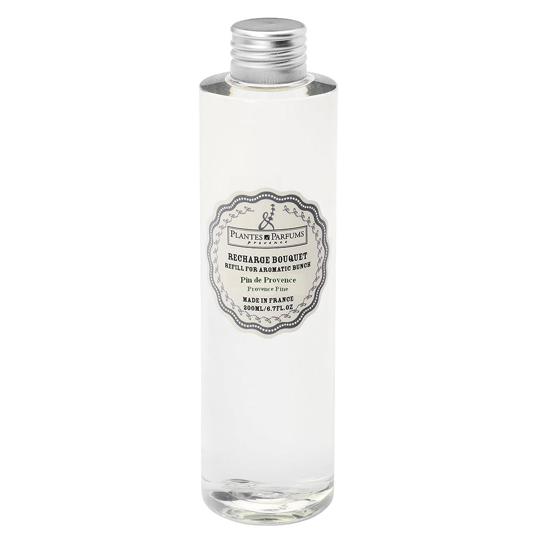 後悔何か女王plantes parfums ディフューザーレフィル プロウ ァンスパイン