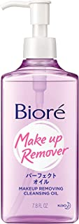 Bioré J-Beauty Makeup Removing Cleansing Oil, Top Japanese Makeup Remover, Oil-Based Cleanser, 7.8 Ounces