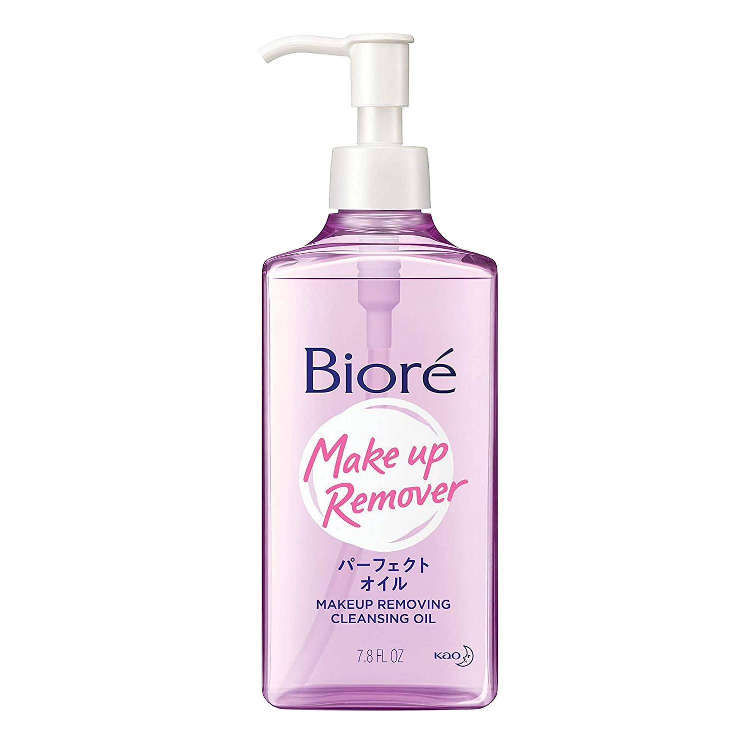 Bioré J-Beauty Makeup Removing Cleansing Top Japanese Ma Oil Dallas Mall Tucson Mall