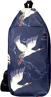 EZIOLY Cranes Flying High at Night Mochila bandolera bandolera viaje senderismo mochila para hombres mujeres