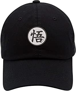 Dragonball Goku Chinese Character Embroidered Low Profile Soft Crown Unisex Baseball Dad Hat