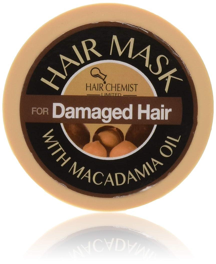 こどもの宮殿城優れたHAIR CHEMIST ヘアマスク マカダミアオイル ダメージヘア 57g Hair Mask Macadamia Oil For Damaged Hair 1522 New York