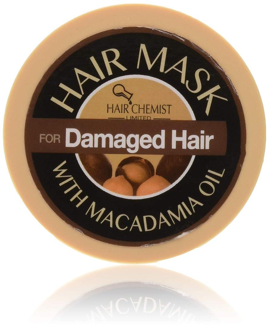 距離サスペンド半ばHAIR CHEMIST ヘアマスク マカダミアオイル ダメージヘア 57g Hair Mask Macadamia Oil For Damaged Hair 1522 New York
