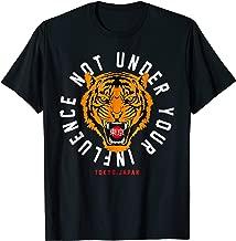 Vintage No Nonsense Tiger Tokyo Japan Rad Men Women T-Shirt