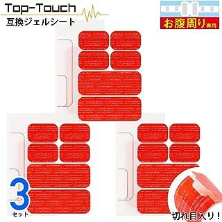 【切れ目入りフィルム&日本製ジェル採用】 Top-Touch 互換ジェルシート 各サイズ [腹筋/ウェスト・腕・脚/腹筋ベルト/脚ベルト] 互換 EMS 用【Top Touch】