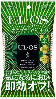 UL?OS(ウル?オス) 大人のボディシート(薬用) 10枚 (医薬部外品)