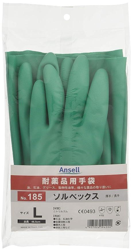 東和コーポレーション 《耐薬品?耐溶剤性手袋》 ソルベックスあつ手(長手) Lサイズ No.185
