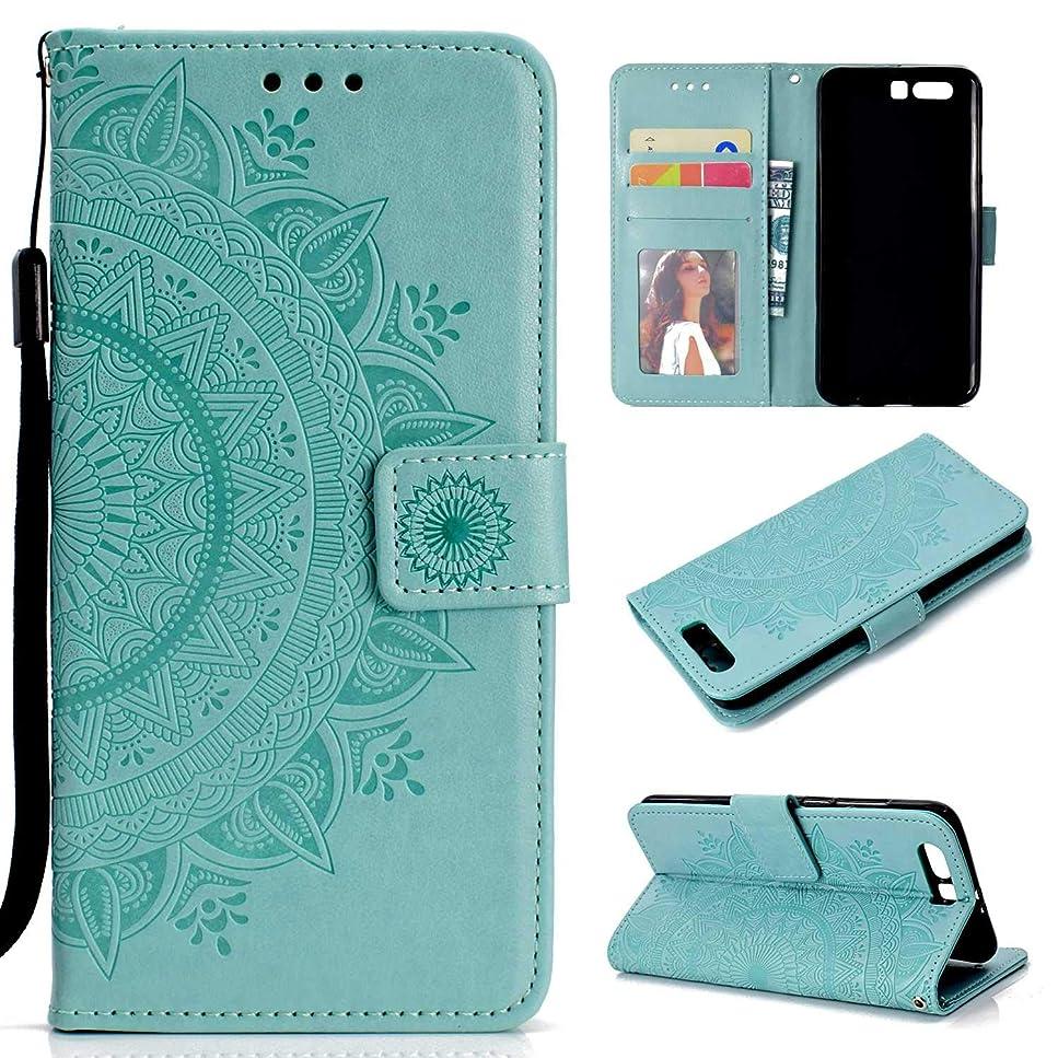 後悔成人期間接的OMATENTI Huawei Honor 9 ケース, 高級感PU財布型 フリップケースー, ド収納ホルダー付き ストラップ付き 落下防止 全面保護 衝撃吸収 保護カバー 押し花柄, グリーン