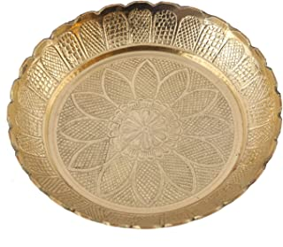 Aatm Brass Embossed Designed Puja Plate Best for Home & Office Decoration & Gift Purpose Handicraft (8 Inch)
