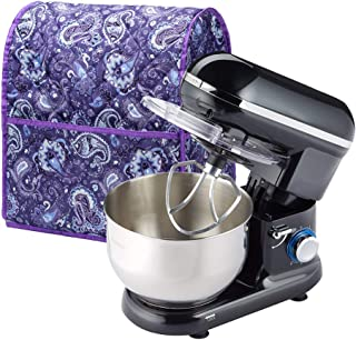 Stand Mixer Cover, Large Size Mixer Dustproof Cover, Kitchen Aid Mixer Accessories, Kitchen Small Appliance Protector Shield, Compatible 4.5-6 Quart Kitchen Aid Organizer Bag