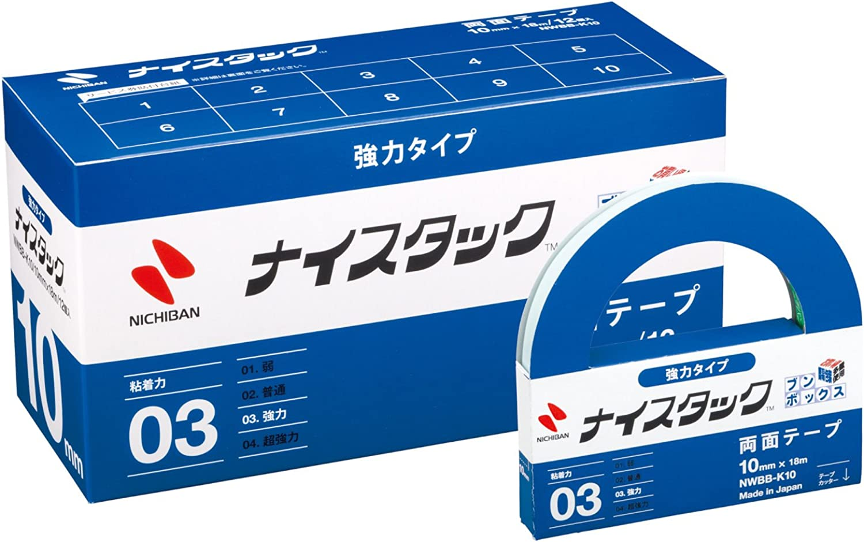 NICETACK powerful type bun box NWBB-K10 (japan import) B004NQZLME | Neuheit Spielzeug