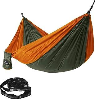 comprar comparacion SONGMICS Hamaca de Camping, 275 x 140 cm, 300 kg Capacidad de Carga, Probado por el TÜV, con Correas Multi-Lazos y Mosquet...