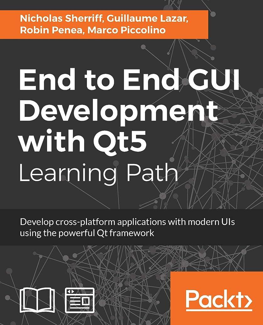 コンピューターゲームをプレイする表面設計図End to End GUI Development with Qt5: Develop cross-platform applications with modern UIs using the powerful Qt framework (English Edition)
