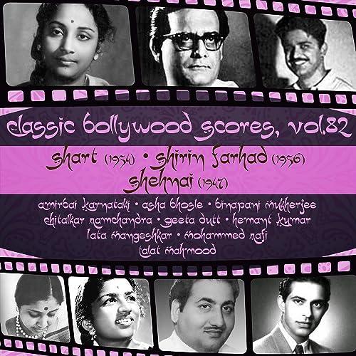 Classic Bollywood Scores, Vol  82: Shart (1954), Shirin