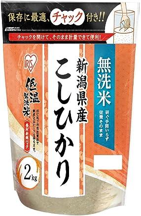 【精米】低温製法米 白米 無洗米 新潟県産 こしひかり 2kg チャック付き 平成30年産