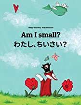 free japanese children's books