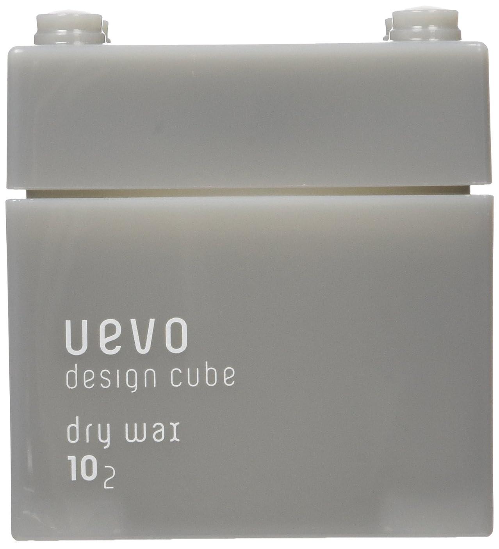 有毒再生可能みウェーボ デザインキューブ ドライワックス 80g
