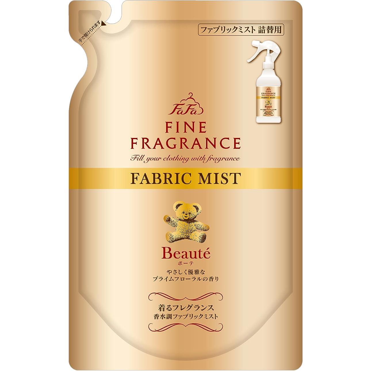 織るデータム改善ファーファ ファインフレグランス ファブリックミスト 消臭芳香剤 布用 ボーテ 香水調プライムフローラルの香り 詰替 230ml