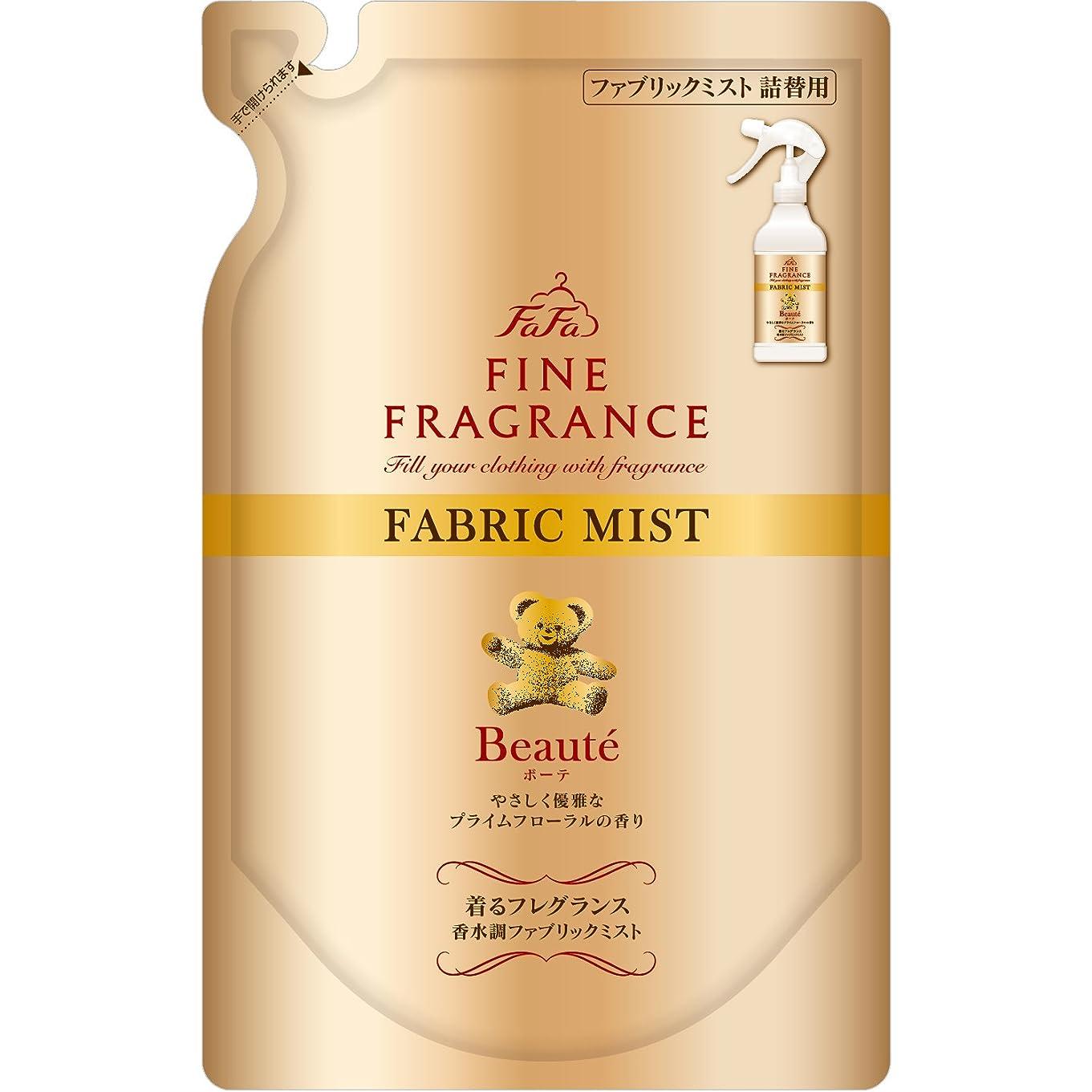 命令的首相おもてなしファーファ ファインフレグランス ファブリックミスト 消臭芳香剤 布用 ボーテ 香水調プライムフローラルの香り 詰替 230ml