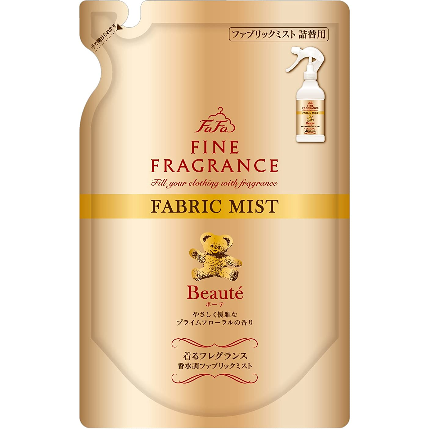 残高救出昇るファーファ ファインフレグランス ファブリックミスト 消臭芳香剤 布用 ボーテ 香水調プライムフローラルの香り 詰替 230ml