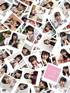 あの頃がいっぱい~AKB48ミュージックビデオ集~ COMPLETE BOX(DVD6枚組)