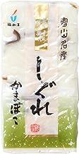 梅かま 富山名産 特製かまぼこ しぐれ