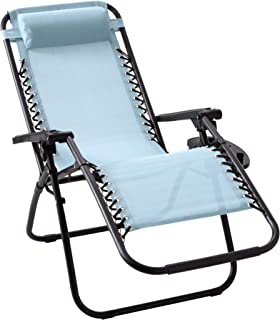 BACKYARD EXPRESSIONS PATIO · HOME · GARDEN 906647 Anti-Gravity Chair, Seafoam
