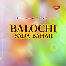 Balochi Sada Bahar