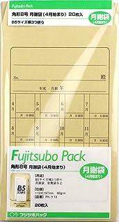 マルアイ 藤壷パック 角8 月謝袋 4月始まり 20枚入×10パック PK-ケ18×10P