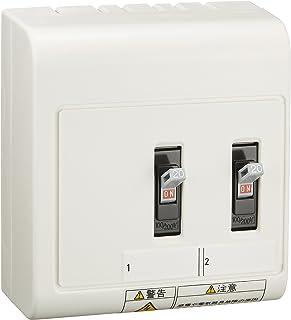 日東工業 HP形ホーム分電盤(HPAHSA) HSAT-20
