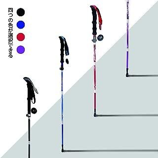 トレッキングポール 2本セット 超軽量 登山ストック アルミ製 折りたたみ式 トレッキングステッキ 三段シャフト 伸縮式 75cm~135cm 杖 アウトドア ハイキング ウォーキングポール 収納バッグ 付属品付き