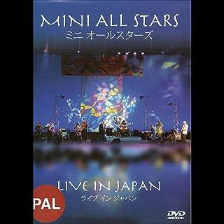Live in Japan PAL