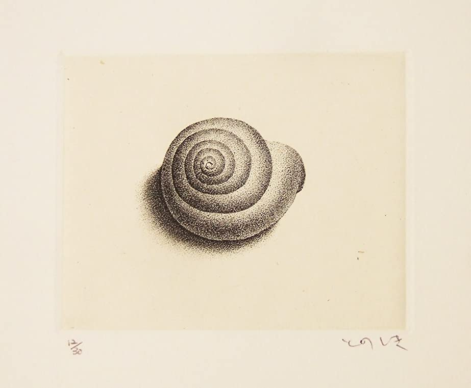 エロチック主にうめき貝(3)