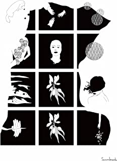 SESUNABRANDO ポスター A1 サイズ