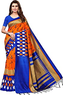 Amazon in: Last 30 days - Sarees / Ethnic Wear: Clothing & Accessories