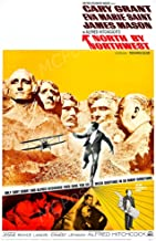 MCPosters North by Northwest GLOSSY FINISH Movie Poster - MCP431 (24