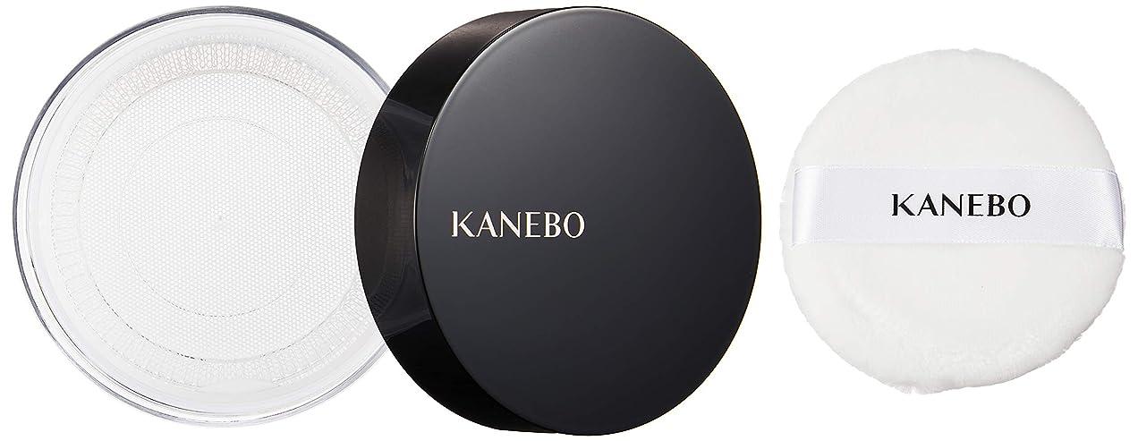 作曲する病な介入するKANEBO(カネボウ) カネボウ フィニッシュパウダーケース