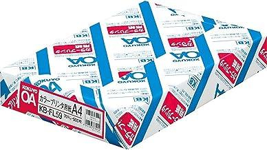 コクヨ カラープリンタ用紙 A4 500枚 KB-FL59