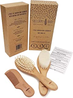 Shellamy Baby 3 Piece Wooden Baby Hair Brush and Comb Set