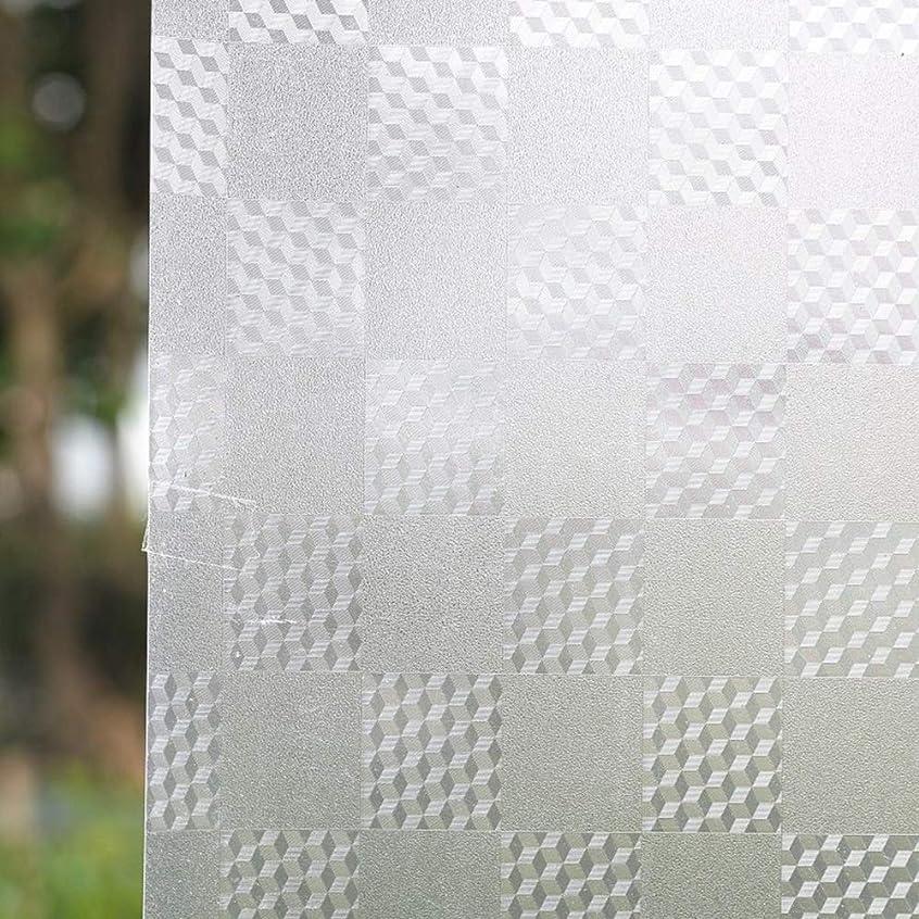 クライストチャーチすることになっている願うBAOMEI ウィンドウフィルム 装飾ウィンドウフィルム、非粘着ウィンドウプライバシーフィルム3D静的クリングウィンドウガラスフィルムアンチUVウィンドウステッカー熱制御ウィンドウクリング 家庭用およびオフィス用 (Color : B)