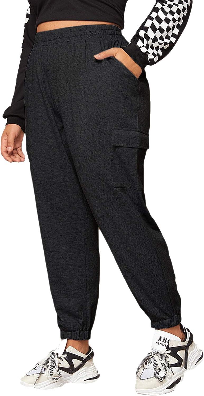 SweatyRocks Women's Plus Size Elastic Waist Pants Running Jogger Sweatpants with Pockets