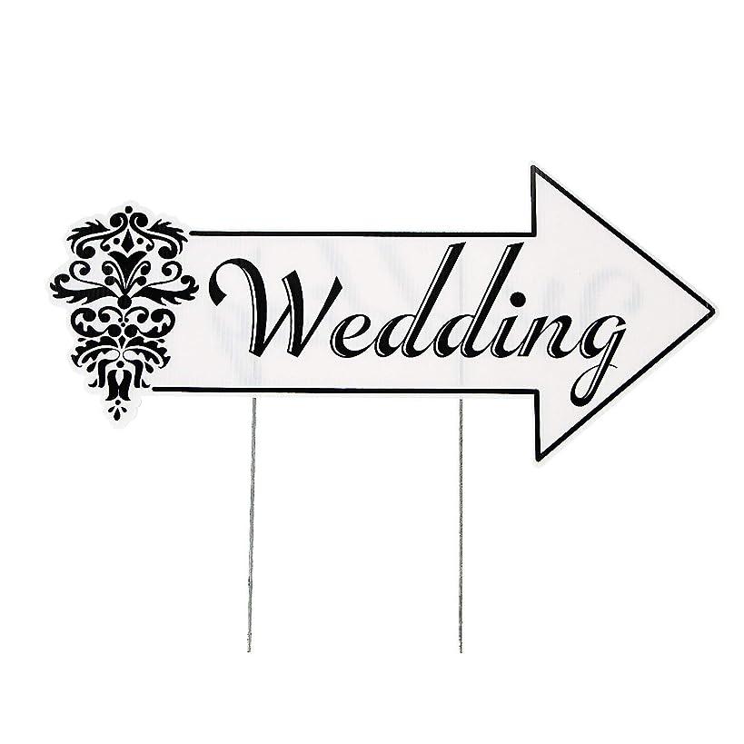 Fun Express - Wedding Directional Sign for Wedding - Party Decor - General Decor - Yard Signs - Wedding - 1 Piece