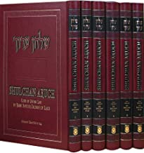 Shulchan Aruch Harav Orach Chaim Bilingual 6 Volumes In Slipcase