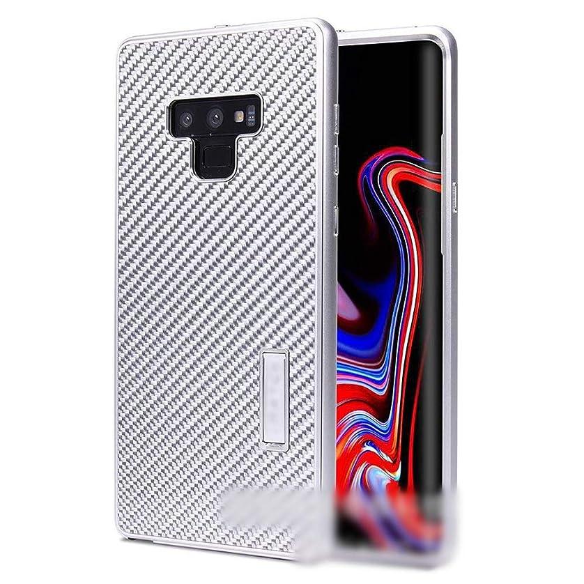 技術者黙認するなぜならカーボンファイバー電話ケースサムスンS9プラス、S9、注9、S8プラス、注8、S8、S7、S7エッジ用の新しいドロップ保護スリーブ電話ケース KAKACITY (色 : Silver, Edition : S8 Plus)